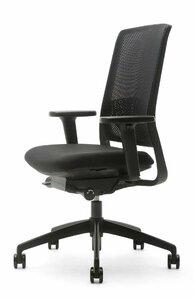 Gispen Bureaustoel Zinn Smart met zwart kunststof onderstel